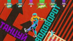 Just Dance 2020 NS Oyun. ürün görseli