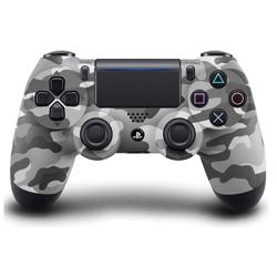 PS4 Dualshock 4 V2 Gri Kamuflaj OEM. ürün görseli