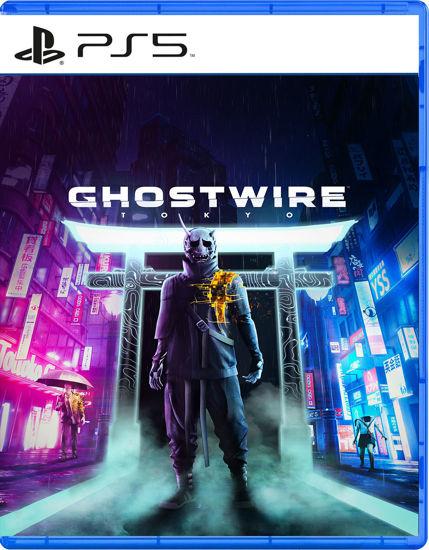 Ghostwire Tokyo PS5 Oyun. ürün görseli