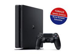 PS4 Slim 500 GB + FIFA 21 Eurasia Garantili. ürün görseli