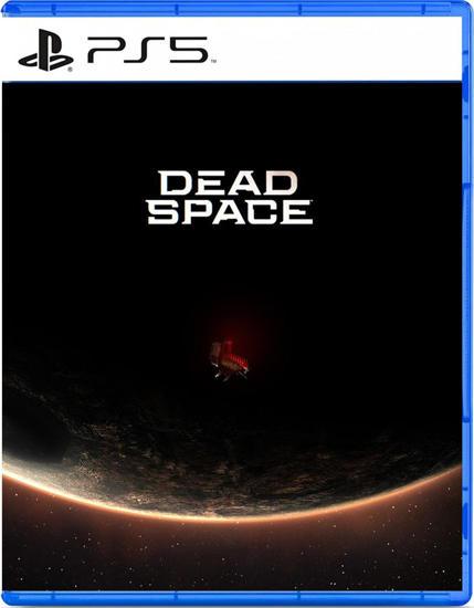 Dead Space Remake PS5 Oyun. ürün görseli